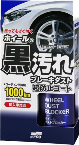 SOFT99 Wheel Dust Blocker ochrana na kola 200 ml