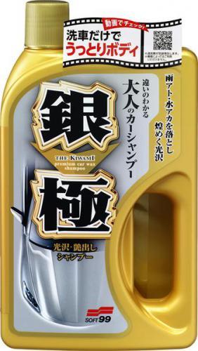 SOFT99 Kiwami Extreme Gloss šampon Silver 750 ml