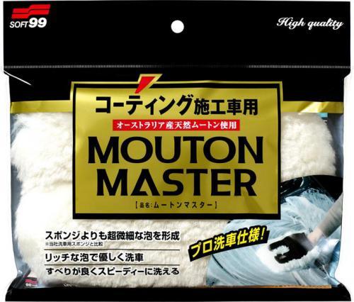 SOFT99 Car Wash Glove Mouton Master mycí rukavice