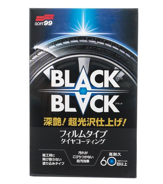 SOFT99 BLACK BLACK ochrana pneu 110 ml - zvìtšit obrázek