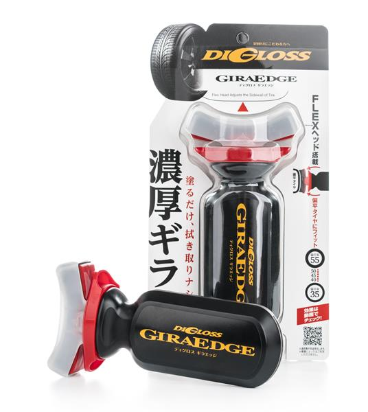 SOFT99 Digloss GiraEdge impregnace pneu 70 ml - zvìtšit obrázek