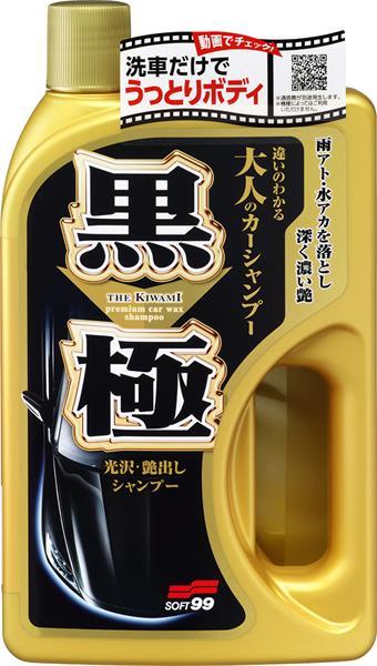 SOFT99 Kiwami Extreme Gloss šampon Dark 750 ml - zvìtšit obrázek