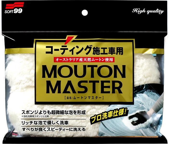 SOFT99 Car Wash Glove Mouton Master mycí rukavice - zvìtšit obrázek